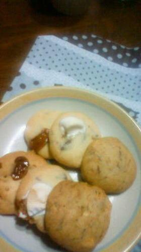 お店の味!アメリカンクッキー♡3種