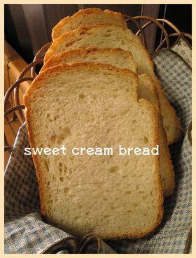 あまい生クリーム食パン(ホシノ天然酵母)