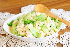簡単!山東菜&豆腐の炒め煮♪