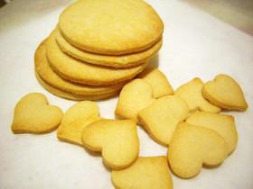 砂糖・卵・バター不要!メープルクッキー