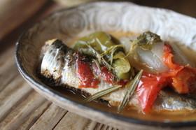 魚(いわしさんま等)の洋風煮込み