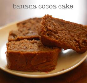 しっとりバナナココアケーキ