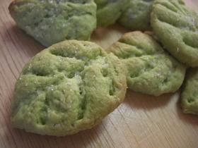 野菜クッキー