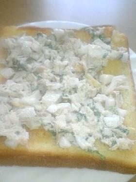 朝食に♪ ツナ大葉マヨトースト