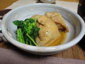 鶏ひき肉と野菜たっぷり♪きんちゃく煮