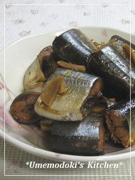圧力鍋で、サンマの軟らか煮