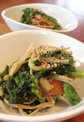 季節の青菜のごま生姜ナムル