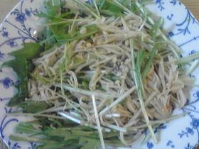 えのきと水菜のサラダ