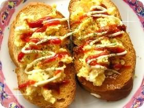 私の絶品♥スクランブルエッグトースト