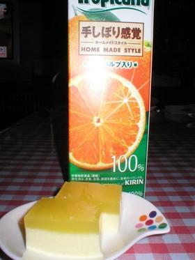 オレンジジュースの2色ゼリー