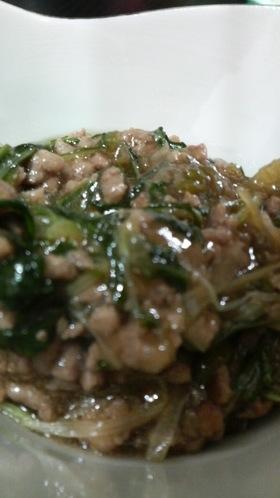ご飯のお供★挽き肉と水菜のワサビ醤油あん