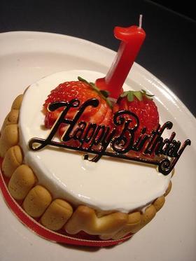 ■卵不使用■はじめての誕生日ケーキ