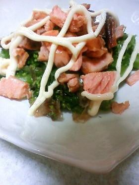 +菜の花と鮭のサラダ風煮びたし+