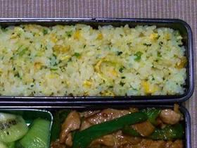 お弁当に★シンプル卵チャーハン