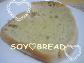 *HBでお醤油のふんわりもっちりパン*