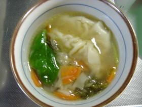 コンソメで簡単☆水餃子スープ