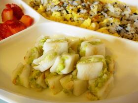 枝豆ポテトサラダのはんぺんはさみ