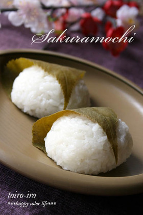 炊飯器de簡単!白い、もち米「桜餅」