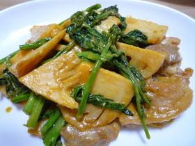 筍と菜花☆焼いたチキンを味噌マヨカレーで