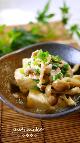 ほんのり生姜の香り・豚肉豆腐