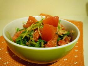 水菜とトマトとツナのさっぱりサラダ