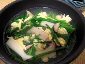 エリンギとにらのさっぱり中華スープ