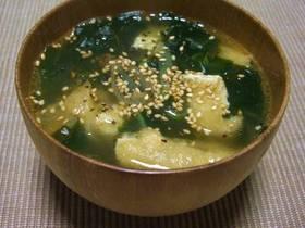 ストックで簡単★わかめと油揚げのスープ