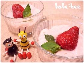 ♪苺のヨーグルトゼリー