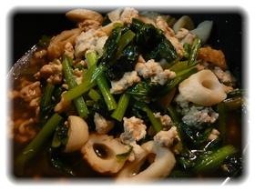 小松菜と鶏ひき肉の炒め煮