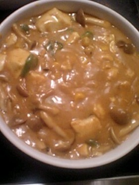 ■お豆腐カレー
