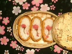 お花見弁当✿激簡単!桜いなりすし✿