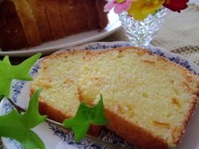 柑橘ピールのパウンドケーキ
