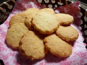 超簡単☆さくさく贅沢バタークッキー