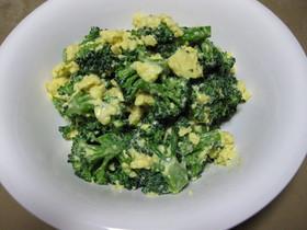 簡単 ブロッコリーの卵和え