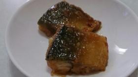 青魚の揚げ焼き煮