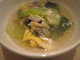 チンゲン菜とザーサイのあったか中華スープ