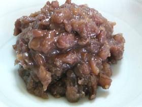 ローカロリー♪茹で小豆♪