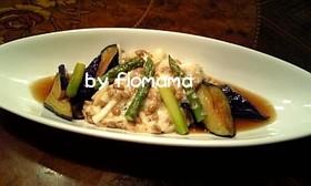 筍アスパラ新玉ねぎなす揚げ出し納豆ソース