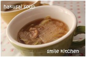 ✿トロトロ白菜と豚肉のスープ✿【圧力鍋】