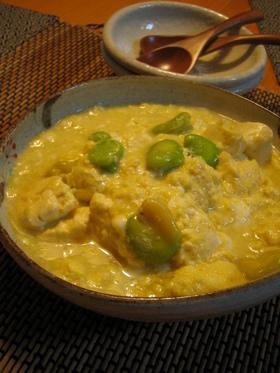 春のおばんざい・そら豆と豆腐の卵とじ