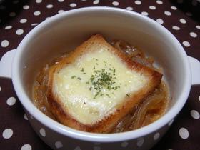 超簡単☆オニオングラタンスープ☆