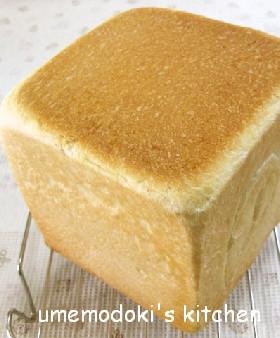 軟らか~い☆正角食パン