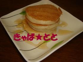 ほんのりピンク^^桜あんのパンケーキ^^
