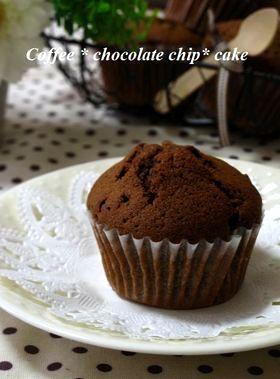 コーヒーチョコチップケーキ♪
