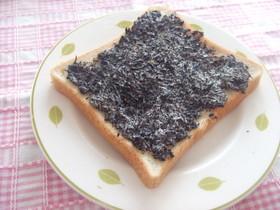 ひじきトースト