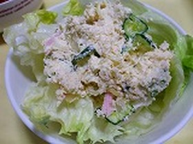 おからサラダ(ポテサラ風)
