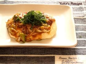 たっぷりネギ味噌マヨソースの豆腐ステーキ