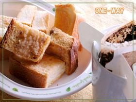 残りパンで簡単ラスク