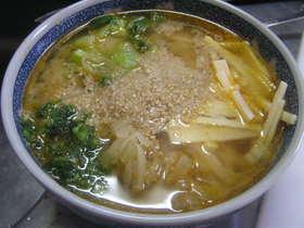 半田坦々麺