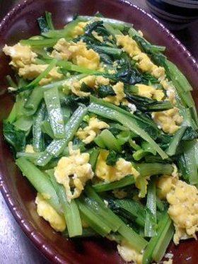 小松菜たまご